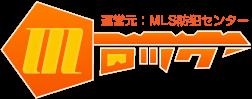 Mロック(運営元:MLS防犯センター)